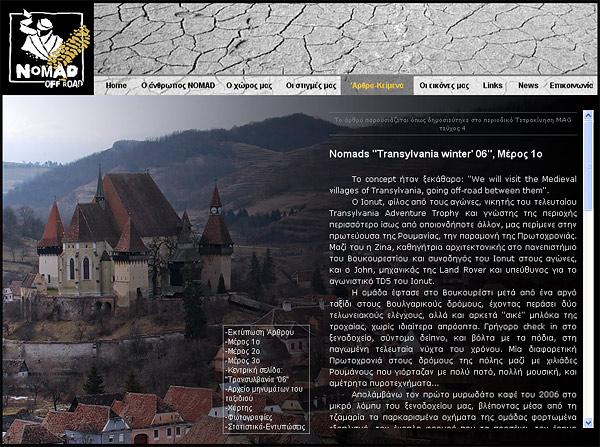 transylvania-article1.jpg