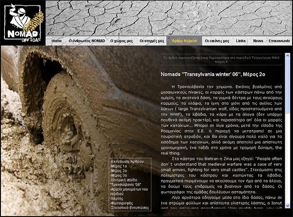 transylvania-article2.jpg