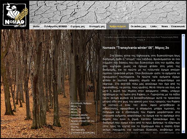 transylvania-article3.jpg