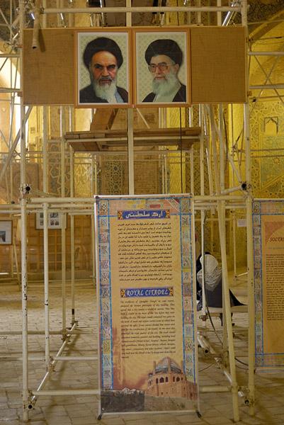 Iran-08-2007-0292.jpg