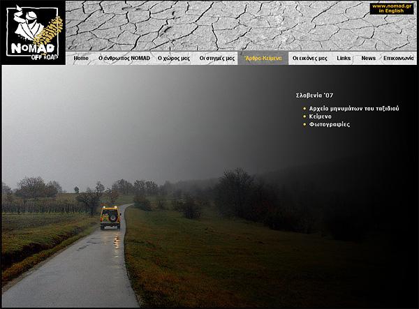 slovenia-page-fornews.jpg